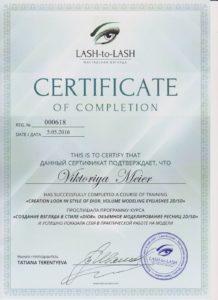 160505-Wimpern-Zertifikat