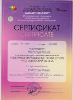 190403-Wimpern-Zertifikat