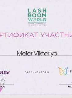Lash Boom World in Moskau Russland am 13 & 14 Sept. 2016