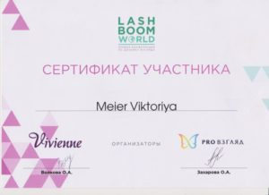 Lash Boom World in Moskau Russland am 13 & 14 Sept. 2016
